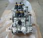 小松配件PC450-8柴油泵6251-71-1120小松挖掘机配件
