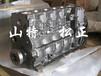 小松配件PC360-7中缸总成小松发动机缸体