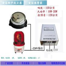 RSP-AC220V電話鈴聲放大器圖片