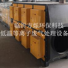 五粮液酿造厂发酵臭气治理方法,生物发酵废气净化设备图片