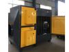 山东方烁生产低温等离子油烟净化器电镀废气净化器焊烟净化器