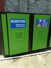 磁感光氧裂解臭气工艺设备全国发货,高压高能短波UV紫外线分解臭气很有效图片