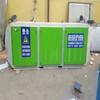 烤漆房光氧催化废气处理系统介绍搜狐科技