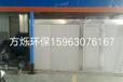 浙江高温烤漆房环保烤漆房,厂家,瓦斯液化气烤漆房,价格