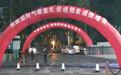 南京拱门租赁气球空飘出租