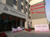 南京會議布展桁架租賃背景板KT板制作