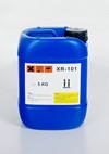 提高羧基丁苯胶干湿擦牢度内聚力抗水增强剂