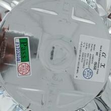 自恢复保险丝NSMD02560V贴片保险丝0.25A0.6W