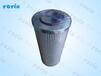 油源回油滤芯DP405EA03V/-W海南南部发电厂物资供应
