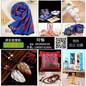 淘宝产品拍摄服装摄影网店装修网页设计南京商业摄影