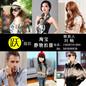 南京模特摄影静物拍摄服装平铺拍摄商品拍摄设计装修