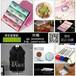 南京淘宝商品拍摄拍照网店宝贝描述页设计详情页制作