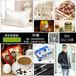商品拍摄网页设计产品摄影网店宝贝拍摄图片处理