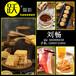 淘宝食品摄影南京美食摄影食品拍摄菜品图片拍摄拍照