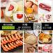南京食品拍摄肉类水果零食奶茶咖啡大枣快餐图片拍摄