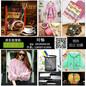 天猫商品拍摄网页设计淘宝产品拍摄模特摄影网店装修