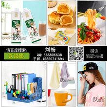 京东网店图片摄影淘宝商品图片拍摄微商产品精拍