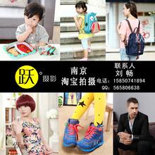 淘宝童模拍摄,儿童服装摄影,模特棚拍外景街拍,精修跃摄影