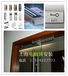 徐汇区指纹门禁安装上海安装刷卡门禁锁更换密码器遥控器