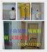 闵行区二手房装修上海粉刷墙面安装水电贴瓷砖做防水