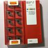 本公司長期高價回收數控刀具回收軸承量具