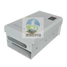 电磁加热采暖炉电磁加热控温节能加热设备