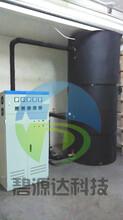 高节能大功率电磁加热器价格