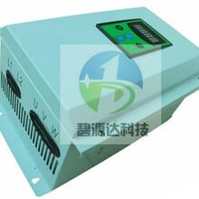 电磁加热器质量过硬质保1年