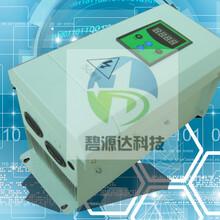 稳定高温加热变频电磁加热器