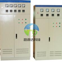 供应高质量电磁采暖炉电热供热采暖