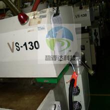 工业大功率电磁加热器注塑机加热改造