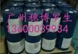 D128水性工业漆分散剂,水性涂料分散剂