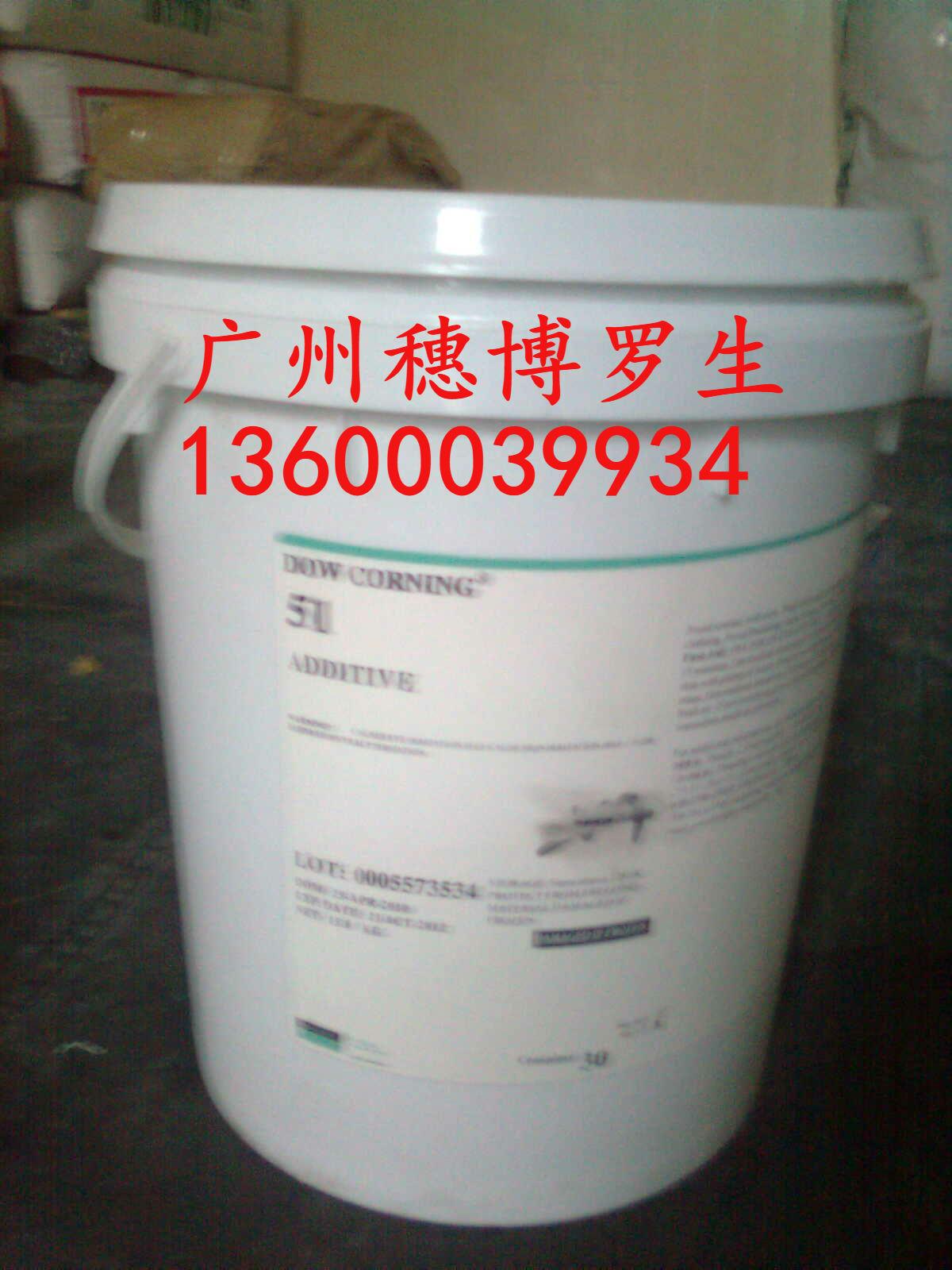 代理正宗道康宁DC51添加剂