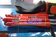 帝智廠家直銷:消防救生拋投器、氣動拋繩器、救生設備