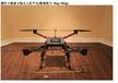 加拿大GEM智能无人,机Octocopter-10
