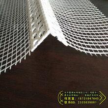 保温护角网的作用用途外墙保温护角厂东森游戏主管外墙保温护角条图片