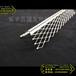 金属护角网镀锌拉网护角钢板网护角楼梯抹灰阳角条