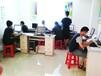 龙岗义乌专业电脑培训、办公文员培训请到哲远教育来