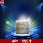 长期供应中颖SH67N19AH(OTP)裸片原装晶圆片图片