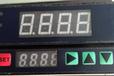 托克TE-BW194PR三相四线带RS458通讯有功功率表