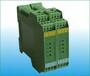 一入二出信號分配器TE-T1C2C