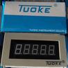 上海托克TE-MAA交流电流数字面板表