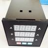 TE-SEPAA三相电流不平衡报警智能表