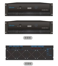 霍尼韦尔纯后级功率放大器,AS-3500,1500W定压广播功放图片