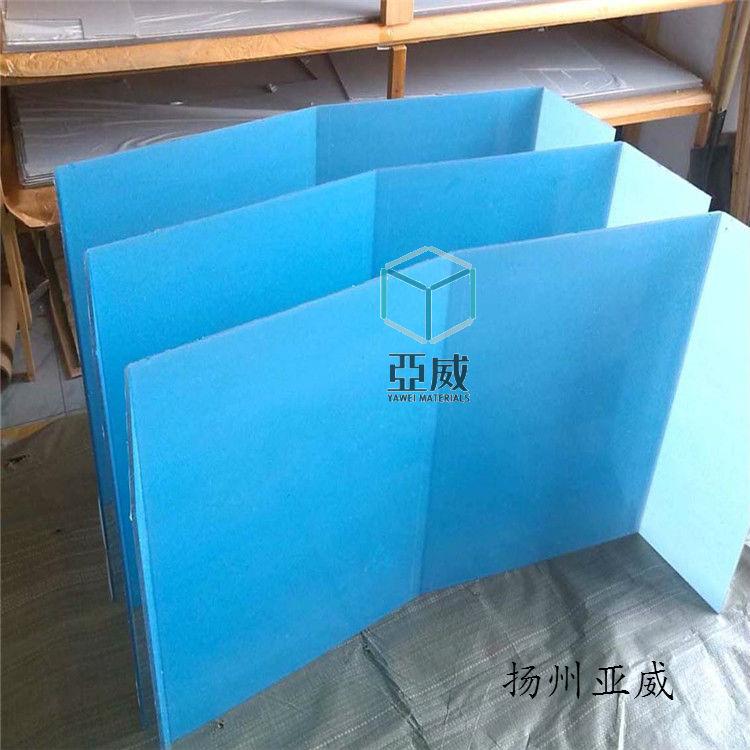供应南京汽摩塑料配件3-8mmPC耐力板亚克力板及塑料板加工