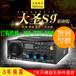 大圣电媒S9无线遥控电媒诱鸟器捕鸟器竹鸡电媒鸟煤机播放器鹧鸪媒播放器