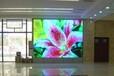 大厅安装全彩高清LED显示屏大屏幕