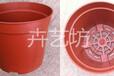 广州大量出售小号多肉花盆红色塑料花盆