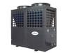 杭州泳池熱泵空氣能熱泵節能熱泵