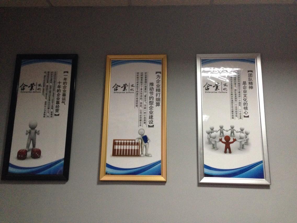 焦作广告铝合金展板边框铝合金相框铝合金镜框开启式电梯海报框